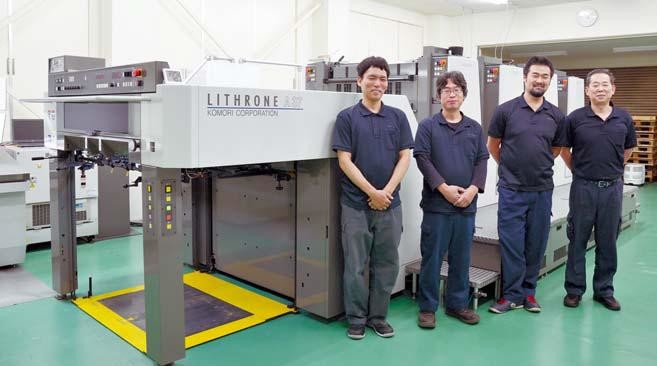 スタッフの皆様とH-UV搭載リスロンA37(A全判4色機)