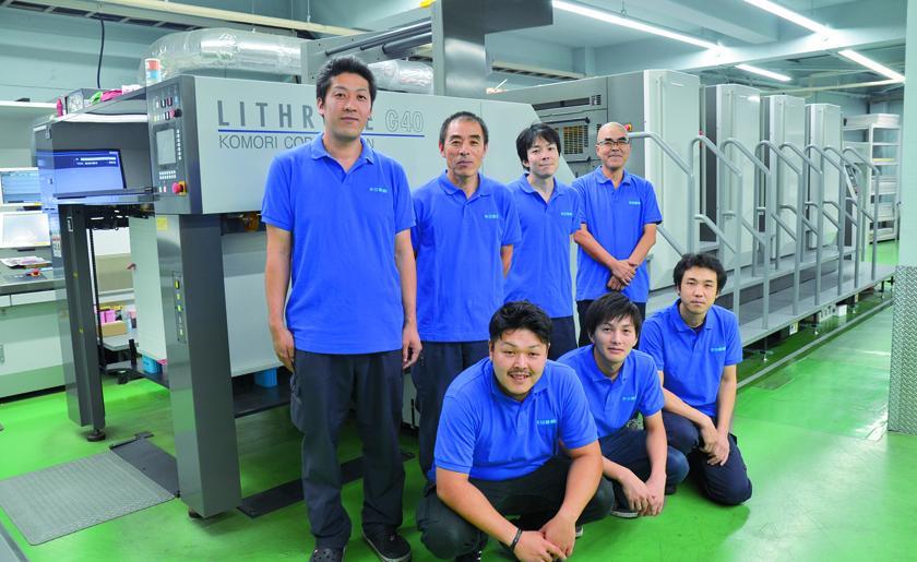スタッフの皆様とH-UV搭載リスロンG40(菊全判4色機)