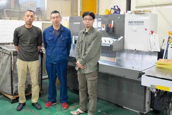 アプリシアCT115(プログラム油圧クランプ大型断裁機)
